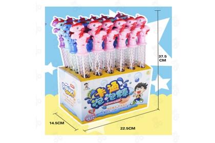 [Ready Stock] Unicorn Bubble Bar for Kids Hard Toy