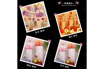 "[Ready Stock] 36"" Bobo Transparent Balloon 1pcs"