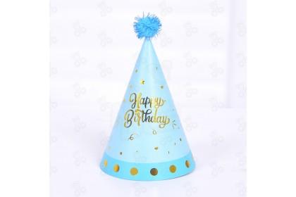 [Ready Stock] New Birthday Party Hat Kid Children 新款儿童生日帽 (1pcs)