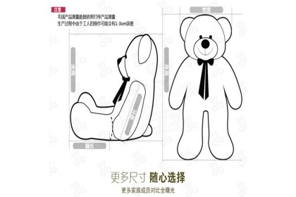 (Ready Stock) 60cm Cute Small Teddy Bear Stuffed Toy Plush Toy Doll Birthday Present