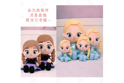 [Ready Stock] Princess Anna Elsa Soft Plush Toy Doll Plush Puteri Patung Q版冰雪奇缘毛绒玩偶