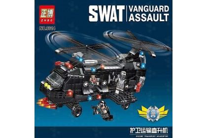 [Ready Stock]ZHBO8014 SWAT Vanguard Assault [6in1/set] Combined Transport Building Block