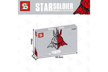 [Ready Stock] SY Sheng Yuan Star Soldier SY7520 Mecha Head Carving Zabi Headshot Figure 528 pcs