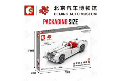 [Ready Stock] Sembo Block 705750 Beijing Automobile Museum XK120 Classic Car Vehicle Building Brick 715pcs