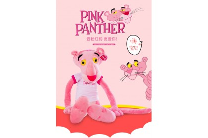 (Ready Stock) 160cm Cute Naughty Pink Leopard/panther Soft Plush Doll Toy Stuffed Animal