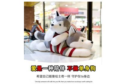 (Ready Stock) 90cm Cute Husky Wearing Sweater  Stuffed Toy Plush Toy Doll Birthday Gift